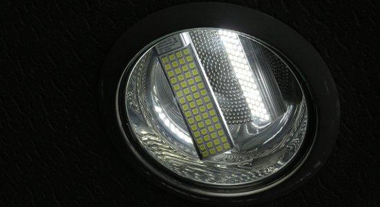Las soluciones de iluminación con LED vienen a sustituir a las lámparas G24 de los Downligth